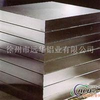 供应高强度铝板徐州远华