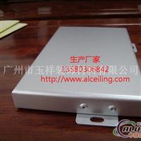 氟碳铝单板 大理石单板厂家