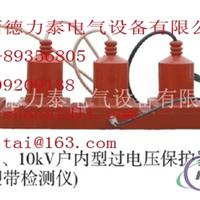 HXB过电压保护器