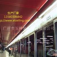 地铁站搪瓷铝单板 异型单板