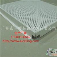 勾搭铝单板规格 包柱铝单板技术