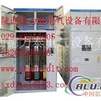 大容开关装置TF铝行业设备