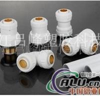 对接焊铝塑管