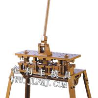 供应铝合金 铝型材冲压模具 电动模具
