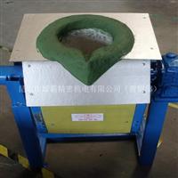 高频熔铝炉