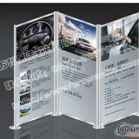 供应新型铝合金蝶形展览桁架