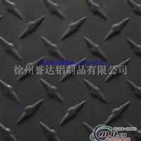 供应指针型花纹铝板,量大从优