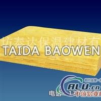 直销优质岩棉板