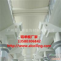 铝单板|铝蜂窝板|铝瓦楞板
