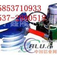 DWG3B电动弯管机,3寸电动弯管机价格,DWG3B液压弯管机,DWG3B电动液压弯管机,3寸电动液压弯管机
