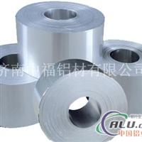 合金鋁卷鋁箔卷鋁卷供應商