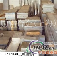 2A20铝板(国标)2A20铝棒(非标)