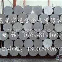 7075耐磨铝棒 7075t6高硬度铝棒