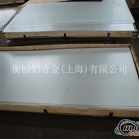2021铝板(国标)2021铝棒(非标)