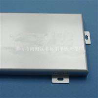 鋁幕墻板加工