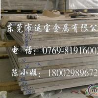 7075高精度铝板 超宽铝板7075t6