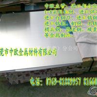 耐腐蚀5052铝板进口5052合金铝板