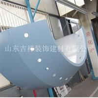 材料喷涂铝单板