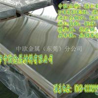 5052耐腐蚀铝板防锈铝板5052铝板