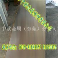 【5083合金铝板;5083耐磨铝板】