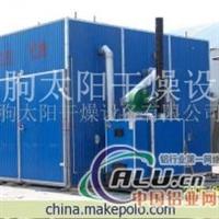 供应木制包装箱热处理设备