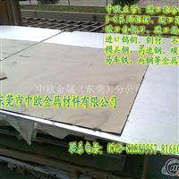 防锈5083铝板AL5083美国进口铝板