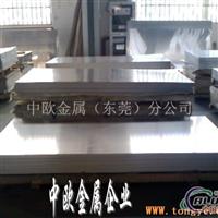 5083铝板防锈【进口5083铝板价格】