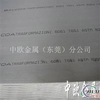 6061铝板;可折弯6061铝板,铝板
