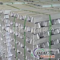 南京铝锭价格