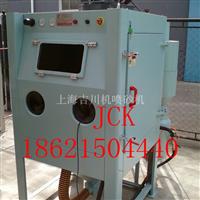 压铸件表面处理设备