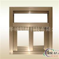 鋁型材門窗