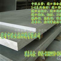 进口6061铝板阳极氧化铝板6061