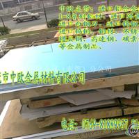进口高硬度铝板6061t651