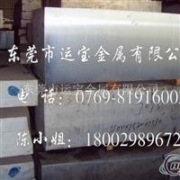 al6061西南铝板价格