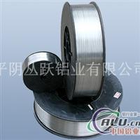 生产各种规格铝线 焊条用铝单线
