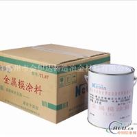 供应低压重力铸造涂料金属型涂料