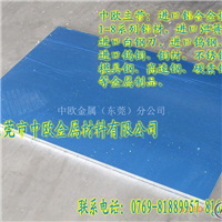 进口5083铝板美国铝板5083铝板