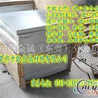 阳极氧化国标铝板【美国6061铝板】