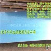 美国6061铝板美铝6061铝板Alcoa