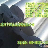 合金5083铝板AL5083铝板防锈铝板