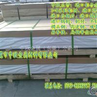 美国6061铝板ASTM铝板6061铝板