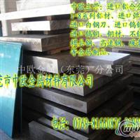 6061铝板;进口6061铝板;美国铝板