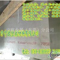 5083合金铝板耐腐蚀铝板5083铝板