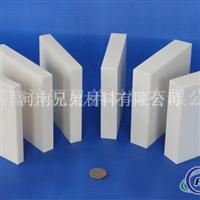 99氧化铝陶瓷加工耐磨瓷密封环