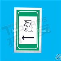 供應LED隧道電光標志