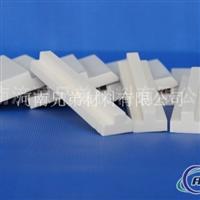 陶瓷刮水板氧化鋁陶瓷成型板