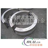 鐲式鋁陽極廠家