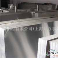 5040铝板(厂家)5040铝板(硬度)