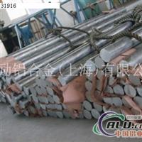 2031铝板(国标)2031铝棒(非标)