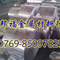 进口铝合金带3003进口铝合金带